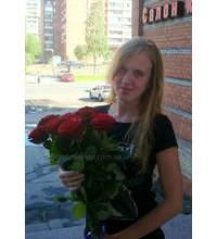 Delivery of roses in Kremenchug