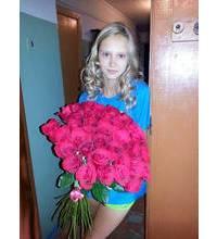 Доставка цветов в Стаханов