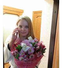 Assorted colors delivered by courier in Ivano-Frankivsk