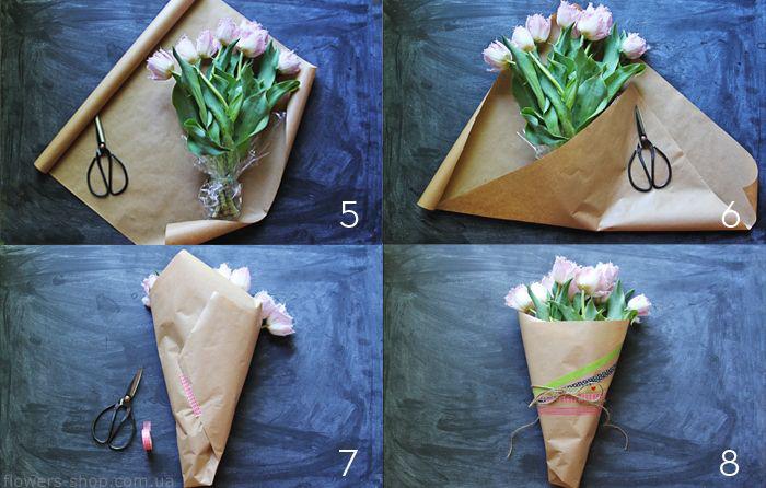 Как правильно упаковать букет цветов